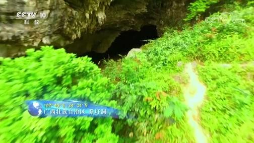 生态环境脆弱另辟蹊径发展生态旅游