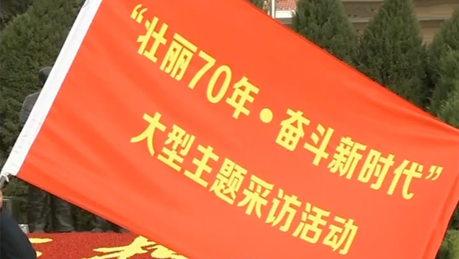 """江苏宿迁耿车:""""垃圾小镇""""的涅槃重生"""