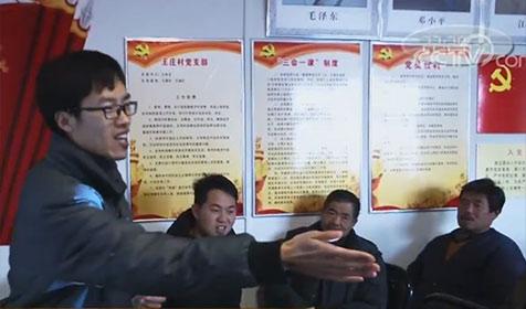 村村宣讲十九大科技小院助力乡村振兴