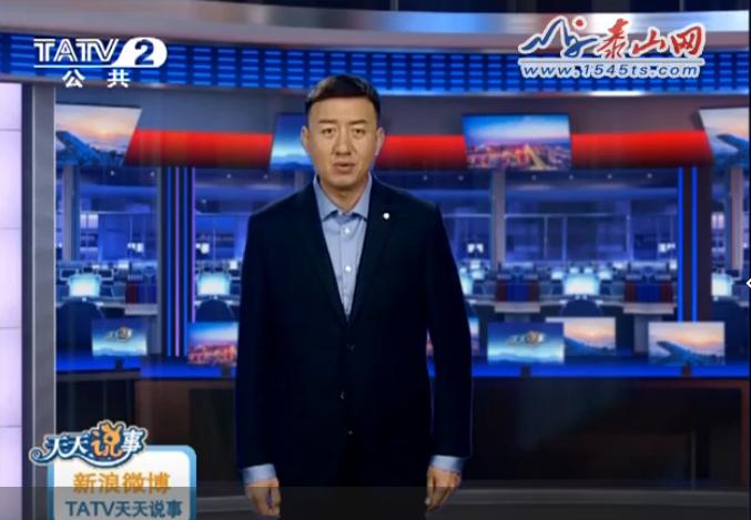 """""""乡村振兴·百村行""""专题采访活动走进宁阳"""