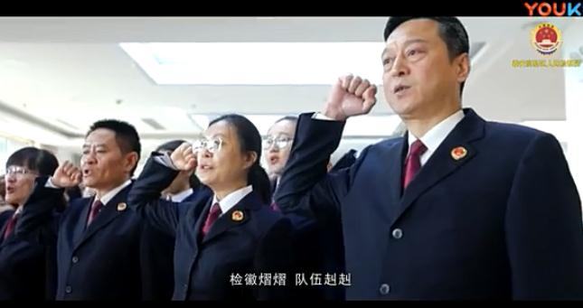 热土铁肩—泰安高新区人民检察院工作纪实