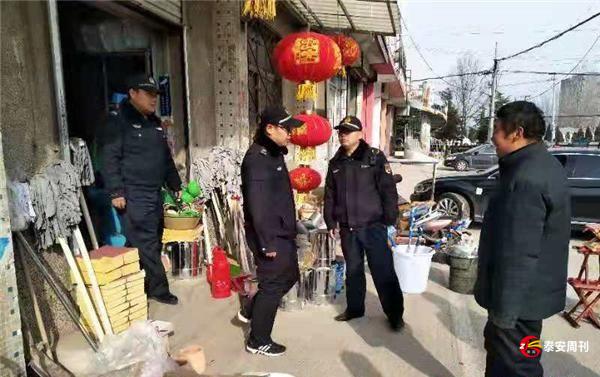 """省庄镇集中检查""""年集""""让农民买到放心""""年货"""""""