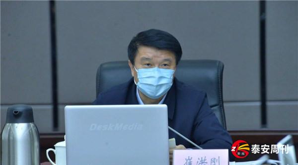 市委常委会扩大会议强调狠抓工作落实确保完成各项目标任务