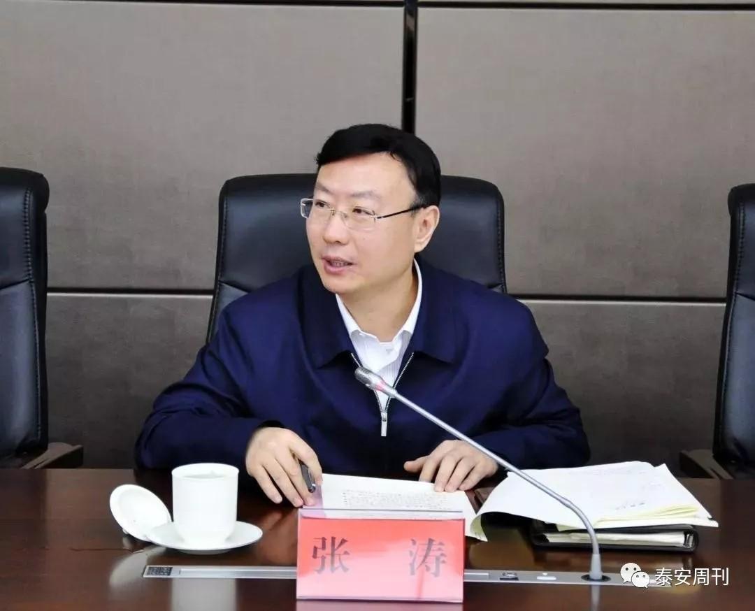 我市部署国有企业退休人员社会化管理工作崔洪刚作出批示